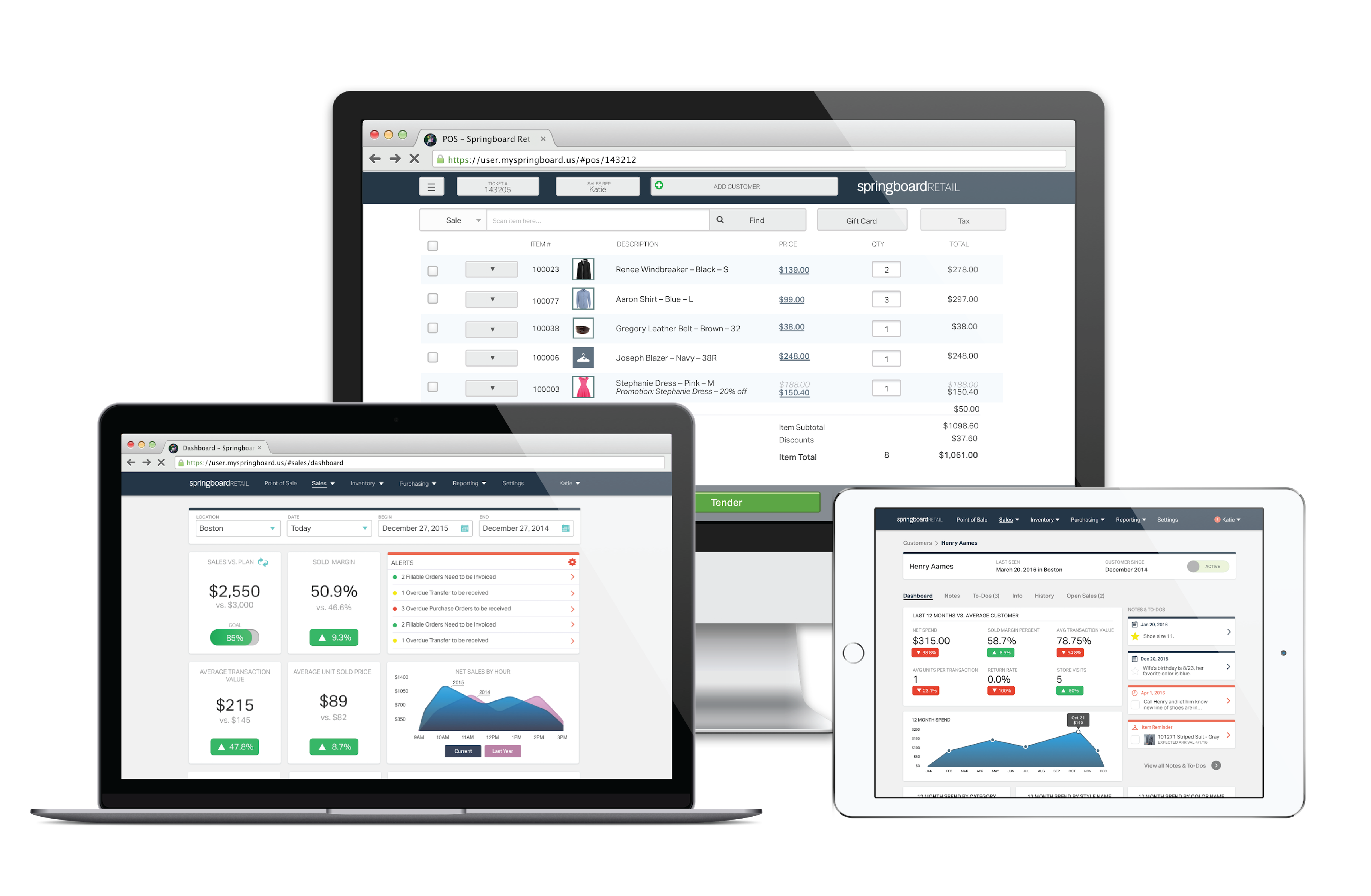 retail business software