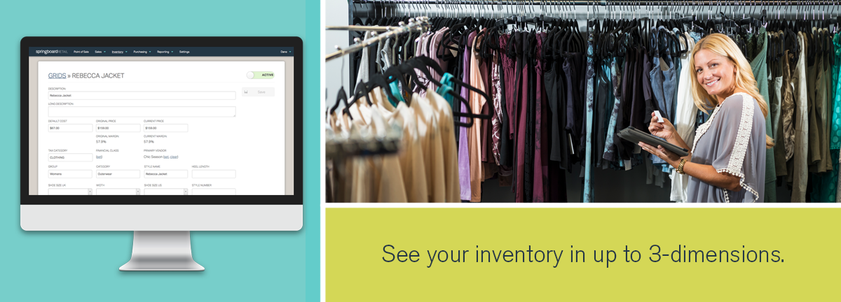 apparel pos inventory feature